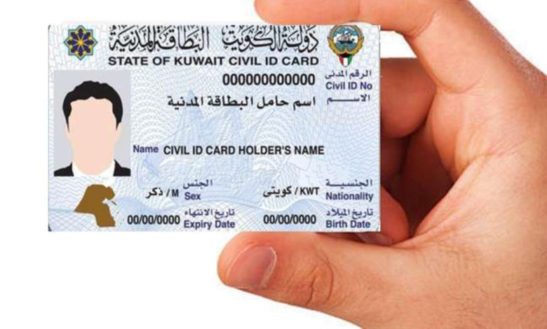 Expats with Expired Residency Can Apply for 3 Month Extension