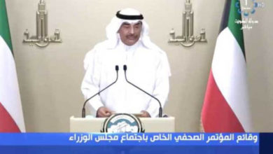 Photo of Kuwait Announces Timelines For Life Returning To Normal