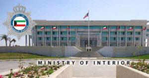 2 Weeks Detention Extended For Selling Visas Given To 12 Egyptians, 7 Kuwaitis