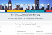 Photo of Complete Guide: Online Appointment for Shopping in Kuwait during Lockdown