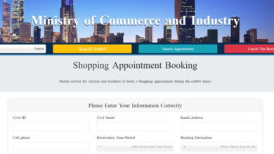 Complete Guide Online Appointment for Shopping in Kuwait during Lockdown