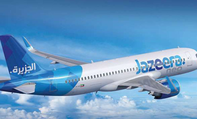 Jazeera Airways Providing 50,000 Free Tickets