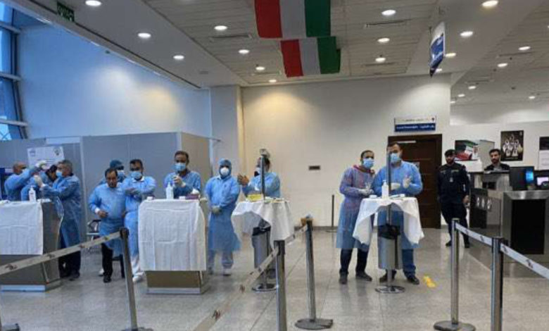 PCR Certificate and Paid Quarantine for Expats Returning Back to Kuwait