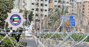"""The Entrances And Exits Of Farwaniya And Khaitan In The Custody Of The """"Ministry Of Interior"""""""