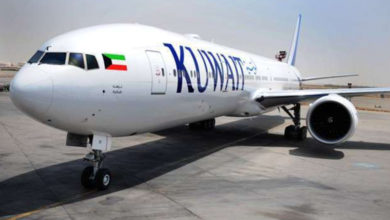 Photo of Kuwait Airways Begins Bookings For 17 Destinations From Aug 1