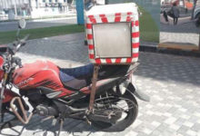 Photo of Ministry Reduces Home Delivery Bikes 15 Per Company