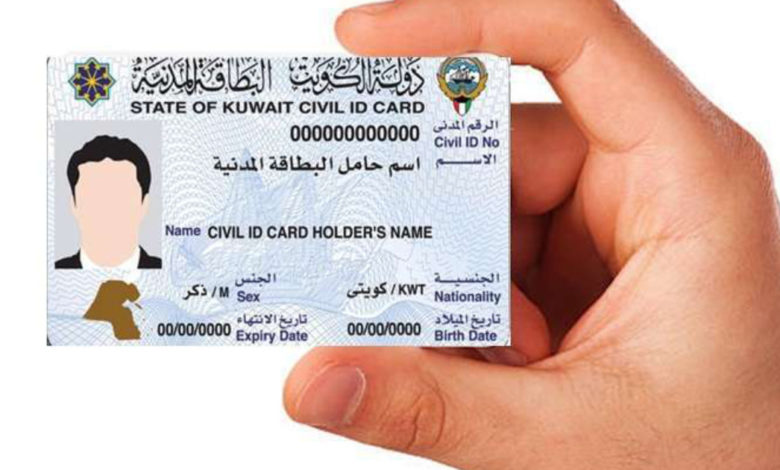 PACI Denied Rumours About Home Delivery Of Civil ID For 2 Kd