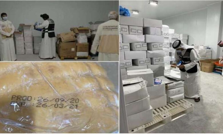 4,000 Kgs Of Expired Meat Confiscated In Shuwaikh