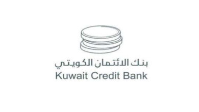 Credit Bank Affirms Keenness To Provide Best Services To Clients