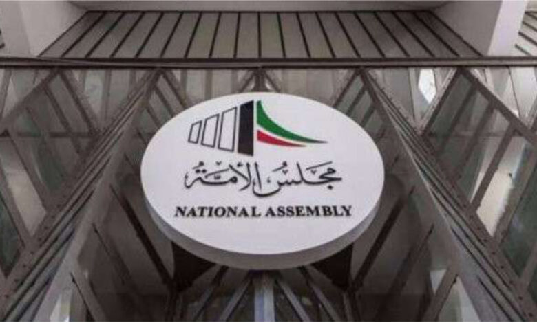 Deliberate Attempts To Dissolve Assembly