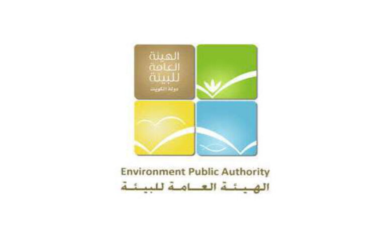 EPA Rejects Report On Air Quality Index Of Kuwait Issued By US Embassy