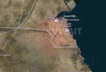 Earthquake In Kuwait On April 18th 2021