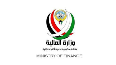 Finance Min Gives Reasons For Delayed Operations Of Al-Durra