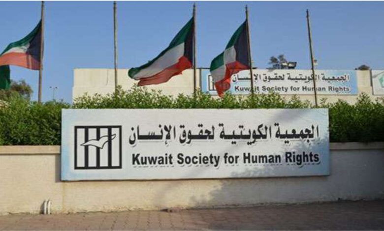 Human Rights Society In Appeal For Soul Of Kuwait In Over-60 Battle Against Expat Age Discrimination