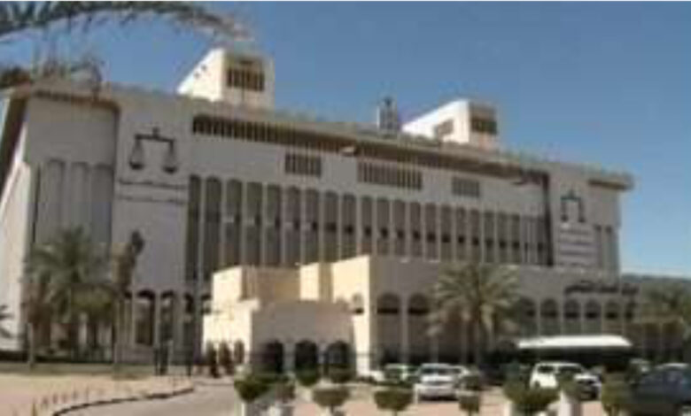 Judicial Rulings Issued On Cases In Court Since Long
