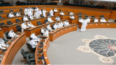 Kuwait Cabinet Renews Call For Cooperation With Parliament