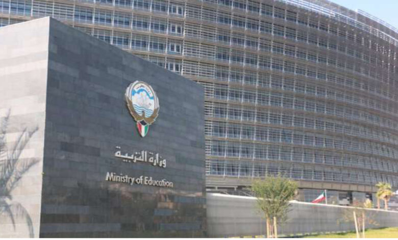 Kuwait Ready For Schools' Resumption This Sept