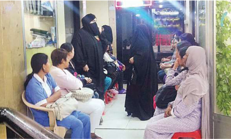 MoCI Closely Monitors Domestic Workers Offices Over 'hiring' Fees