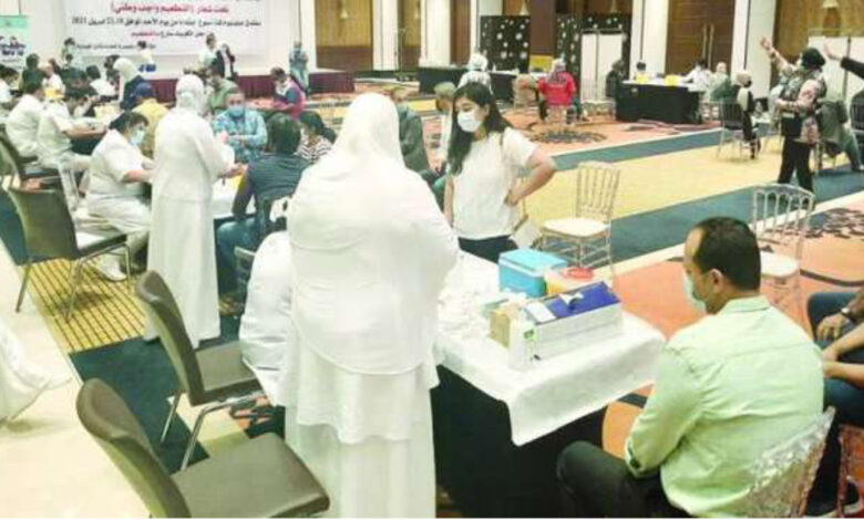 MoH Vaccinates 3,000 Male, Female Banking Sector Staff