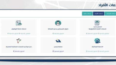 PAM Launches Four New Online Services