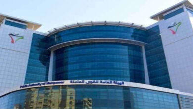 Public Authority For Manpower Launches 4 New Electronic Services