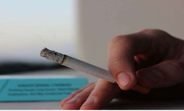 'Quit Smoking Help' Service Launched