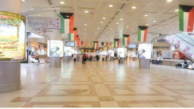 16,000 Departures And 5000 Arrivals Expected At KIA During Eid Holidays