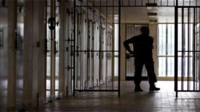 Amiri Decree Grants Amnesty, Reduces Jail Sentences Of Some Prisoners