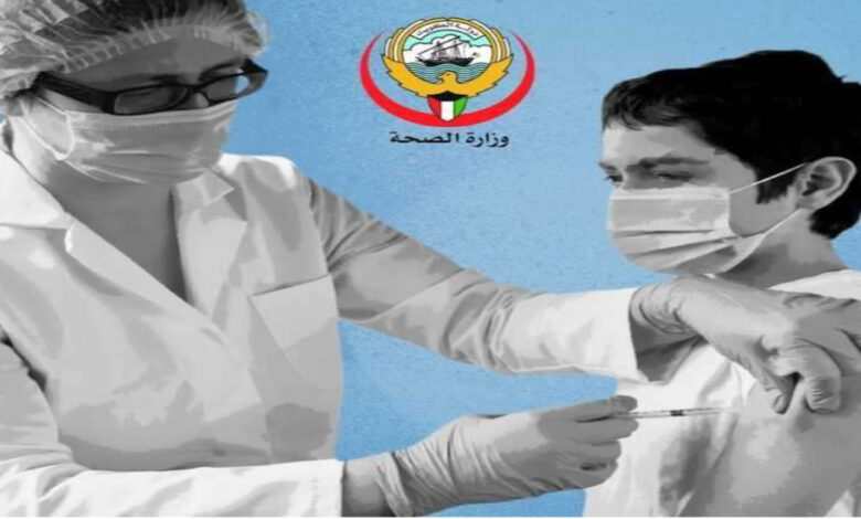 Children 12-15 Years Old Will Be Vaccinated Against Corona Soon