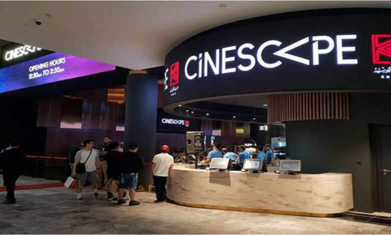 Cinema Theatres To Open During Eid Holidays For Vaccinated People