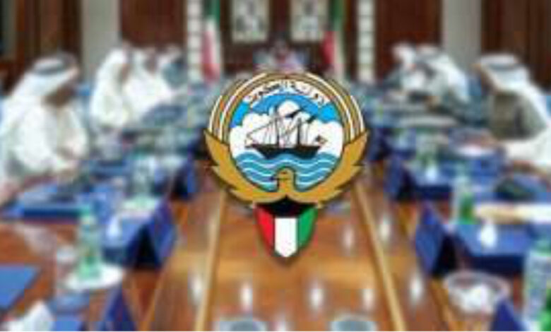 Committee Warns Of Serious Imbalances In Public Finance