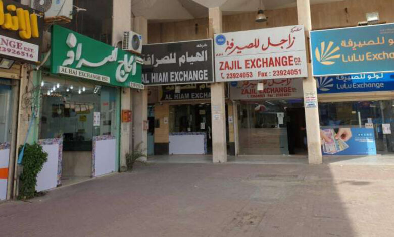 Expatriates Demand For Remittances Is Average And Most Of Them Are Electronic