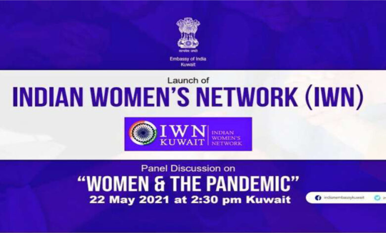 Indian Embassy To Launch Indian Women's Network