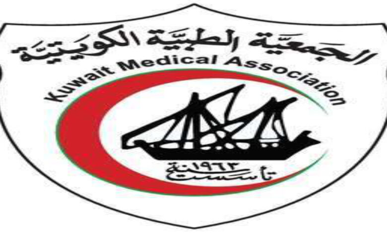 KMA Supports List Of Workers