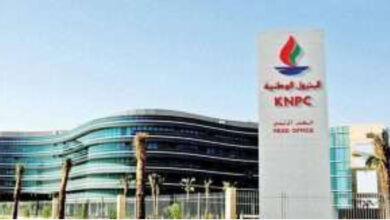 KNPC Offers 550 Jobs To New Kuwaiti Engineers