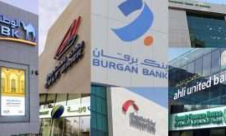 Kuwait Banking Sector Overcomes Repercussions Of COVID Pandemic