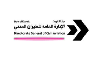 Kuwait Imposes Travel Ban On Unvaccinated Citizens, Ban On Expats To Continue