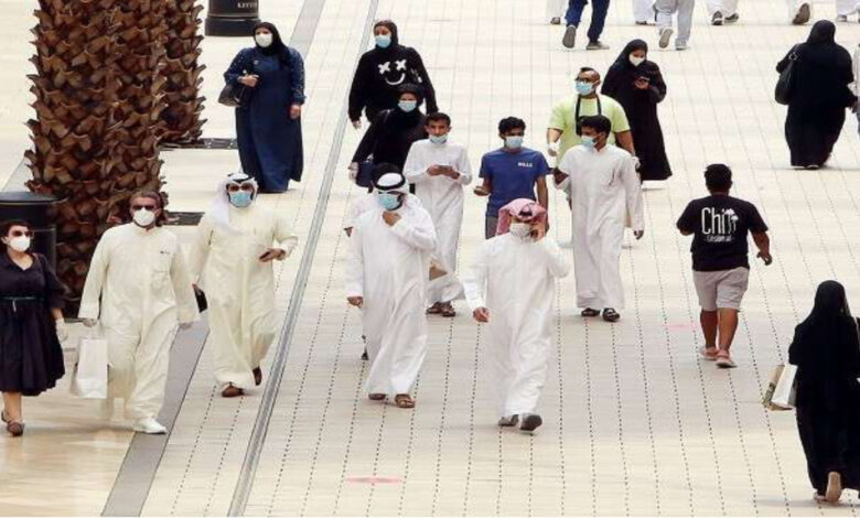 Kuwait To Further Ease Covid Restriction