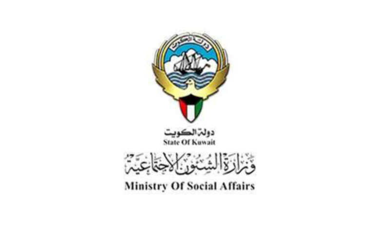 Kuwait To Launch Donation Campaign To Send Covid Relief To India