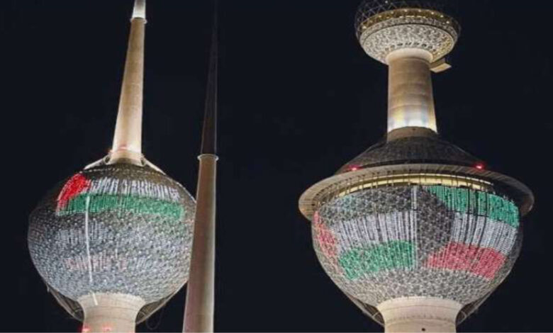Kuwait Tower Lit Up With Palestine Flags