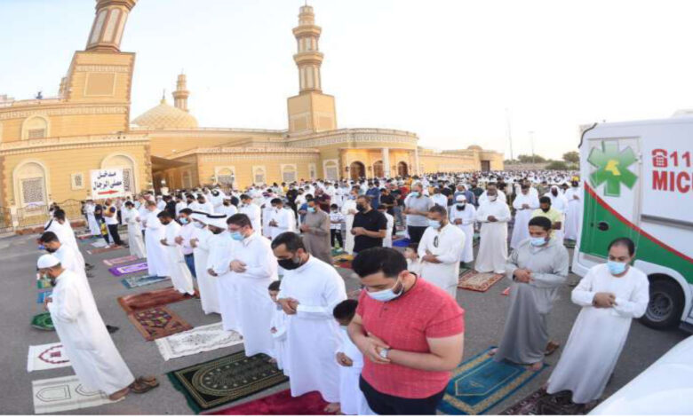 MoH Urges Citizens To Abide By Health Precautions During Eid