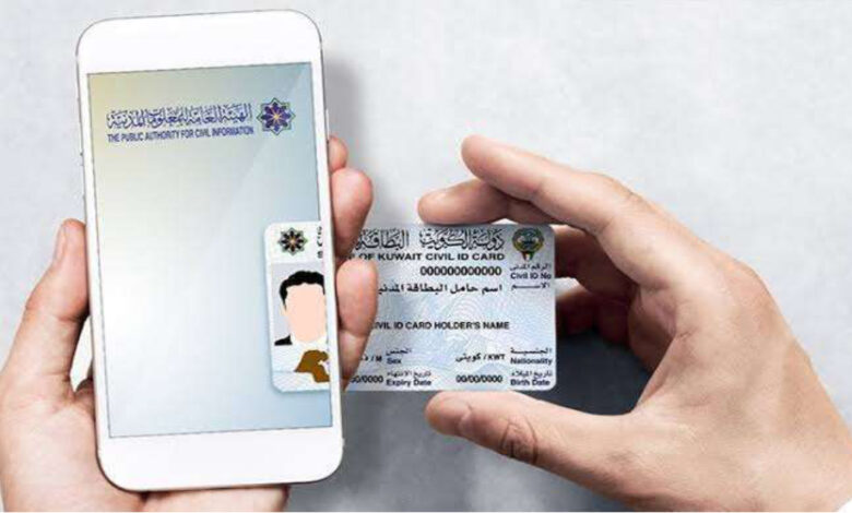 Plan To Link Travel, Vaccination – 'My ID' Use Advised