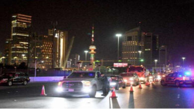 Police Ends Partial Curfew, Checkpoints Lifted