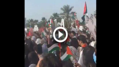 Protests In Kuwait Over Israeli Violation In Jerusalem