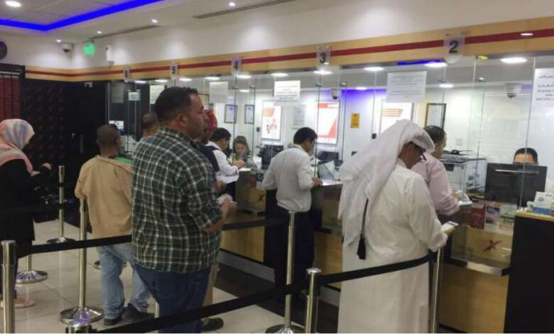Remittances From Kuwait Rose 20 Percent In 2020