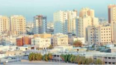 Bid To Collect Rent Of Investment Apartments Online