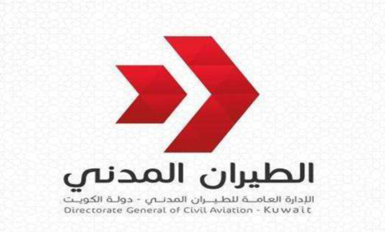 DGCA Imposes Fees On Tickets For Departing And Arriving Passengers At The Airport