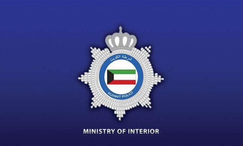 Immediate Deportation Of Expatriate Who Participates In Illegal Gatherings