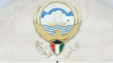 Kuwaiti Cabinet Holds Weekly Meeting, Issues Various Decisions