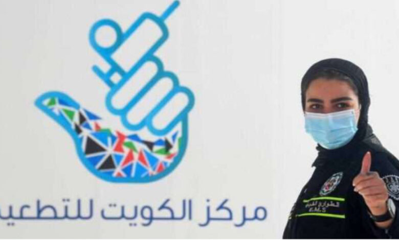 MOH Launches 4th Phase Of Vaccination For Workers